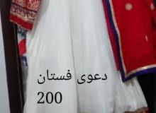 فستان و دعوى باكستانى و هندى استائل 2017
