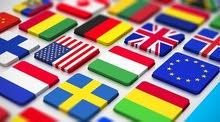 ترجمة قانونية وتقديم جميع طلبات الفيزا