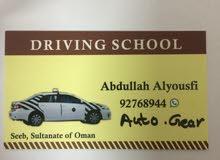 Driving School- Auto