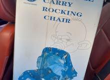 كرسي أطفال ماركة baby Mary  للبيع