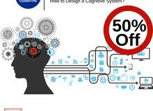 خصم 50% على دورة Cognitive system