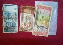 old oman royals for sale