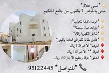 غـرف مميزة في الخـوض السابعة