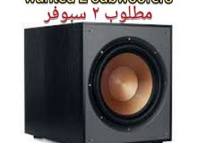 wanted subwoofer