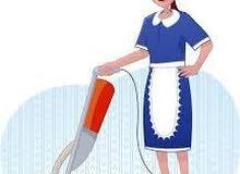 يوجد لدينا خادمات تنظيف...................