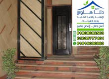 apartment More than 5 for sale