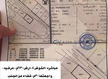 الخوض الرابعه-ارض630م-عرضيه واجهتها30م-مباشره من المالك