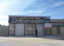 مجموعه بالحاج لبيع ألواح الكوبست SARAY التركي