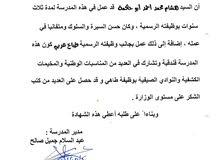 ابو صقر من ومقيم بالاردن 009627987321