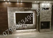شقة للبيع في اربد 205متر جديدة تشطيبات فندقية