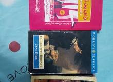 3 روايات قيمه للبيع.