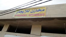 مخازن للايجار -جرش -طريق النبي هود
