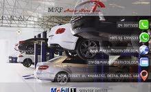 MRF AUTO SERVICE