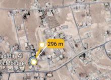ارض للبيع في الزواهرة حي الاحمد.
