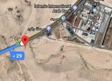 للبيع ارض 577 م  بجانب جامعه الزرقاء اسكان الاراضي