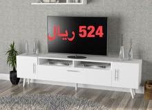 دولاب تلفزيون مع رفوف
