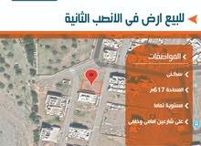 الأنصب الثانيه مستوووويه شارعين امامي وخلفي 617م//