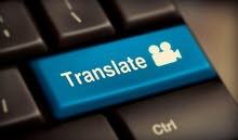 ترجمة وثائق ومستندات انكليزي عربي احترافية