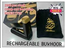 rechargeable bahoor
