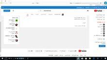 ايميل يوتيوب 2006 للبيع