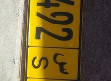 رقم للبيع ب 300 ريال فقط