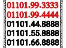 أرقام سيريال اتصالات مميزة