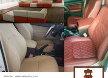 Automotive Leather for luxury Cars