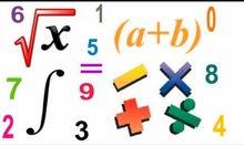 معلمة رياضيات ابتدائي ومتوسطة