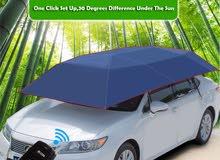 مظلة لحماية سيارة من الشمس ولامطار