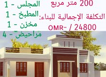 Villa for sale with 3 rooms - Suwaiq city All Suwaiq