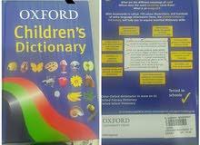 oxford dictionary  معجم اوكسفورد