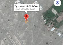 للبيع أرض تجارية الموقع ( غيل الشبول ) ولاية صحار
