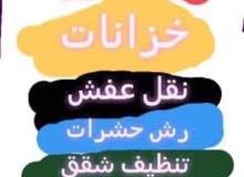 شركةزهرة المدينة لنقل العفش بالمدينة المنورة