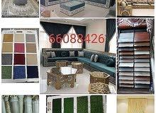Sofa  wallpaper cartoon carpat  cell