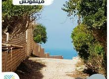 شقق مصيفيه بااقل مقدم واطول فترة سداد
