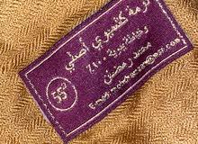 مصر كشميري وخياطة يد 100 بالمئة