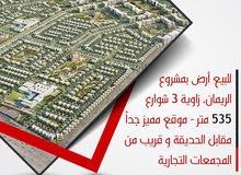 أرض في مشروع الريمان أبوظبي