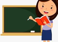 تعليم طلاب ابتدائي عن بعد