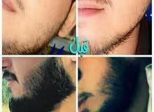 منتجات لمشاكل الشعر
