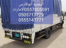 توصيل جميع محافظات اليمن 0555143771