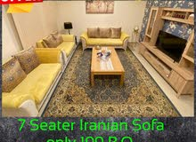 7 Seater Iranian Sofa only 199 R.O.