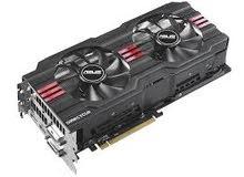 مطلوب كرت شاشة  GTX 1050 TI GTX 750 TI HD Radeon 7850