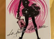 parfum class