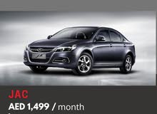 Cheapest Rent A Car - AED 1499/month only ارخص تأجير سيارة - 1499 درهم / شهر فقط!