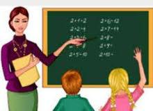 مدرسة ابتدائي وصفوف أولى لكل المواد