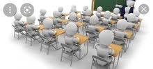 مدرسه لغه انجليزيه و كيمياء