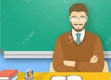 مدرس صفوف أولية وتربية إسلامية وتأسيس فى جميع المواد