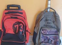 حقيبتان مدرسيتان