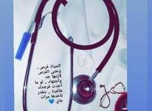 سلام عليكم اني خريج معهد طبي تمريض هاي السنة ابحث عن شغل في مجمع طبي أو صيدلة