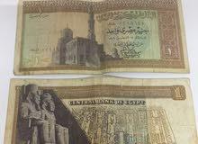عملات مصريه قديمه